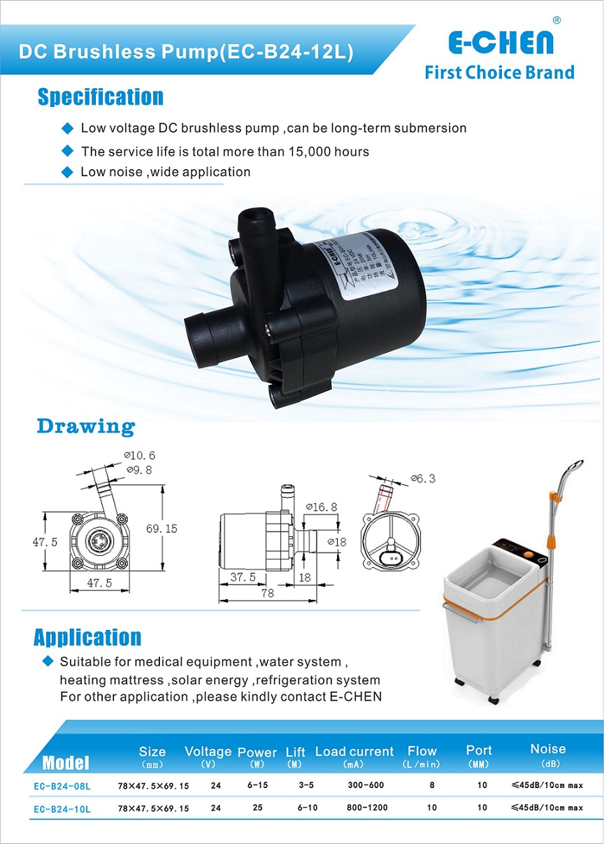 DC Brushless Pump EC-B24-12L