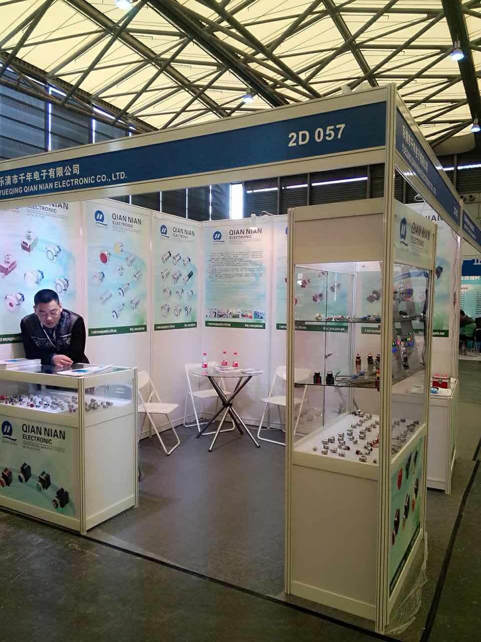 2015 Shanghai Fair