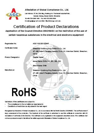 RoHS-1 Certificate