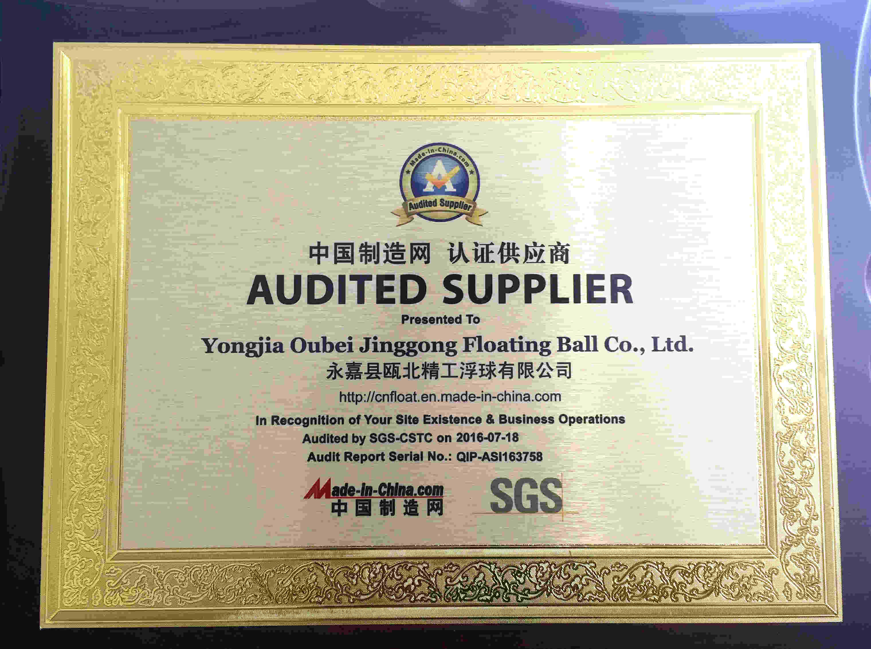 SGS Certification Medal