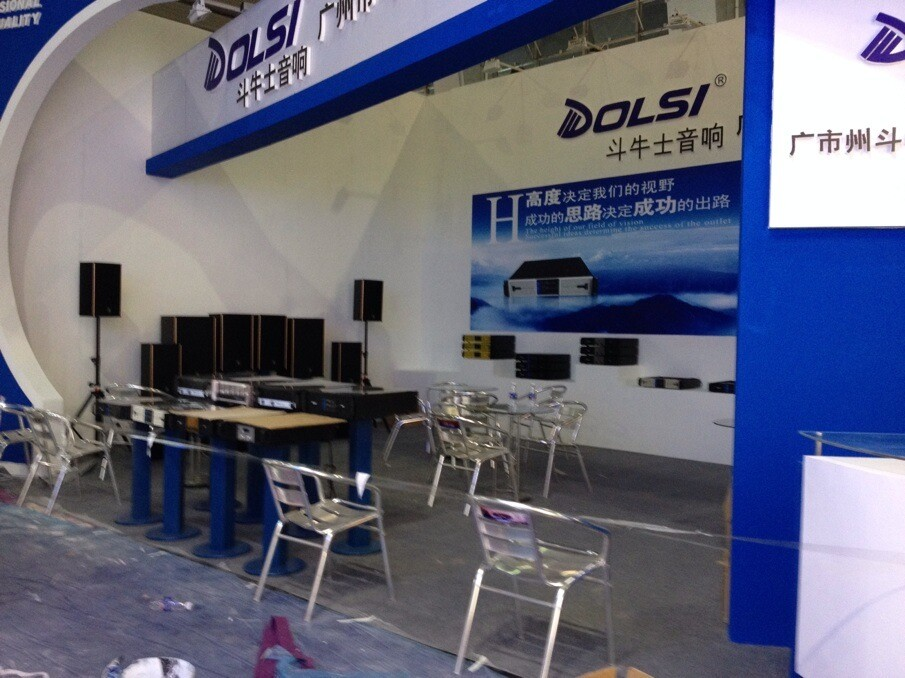 Dolsi at Shanghai International Pro-light and Sound Exhibiton 2013