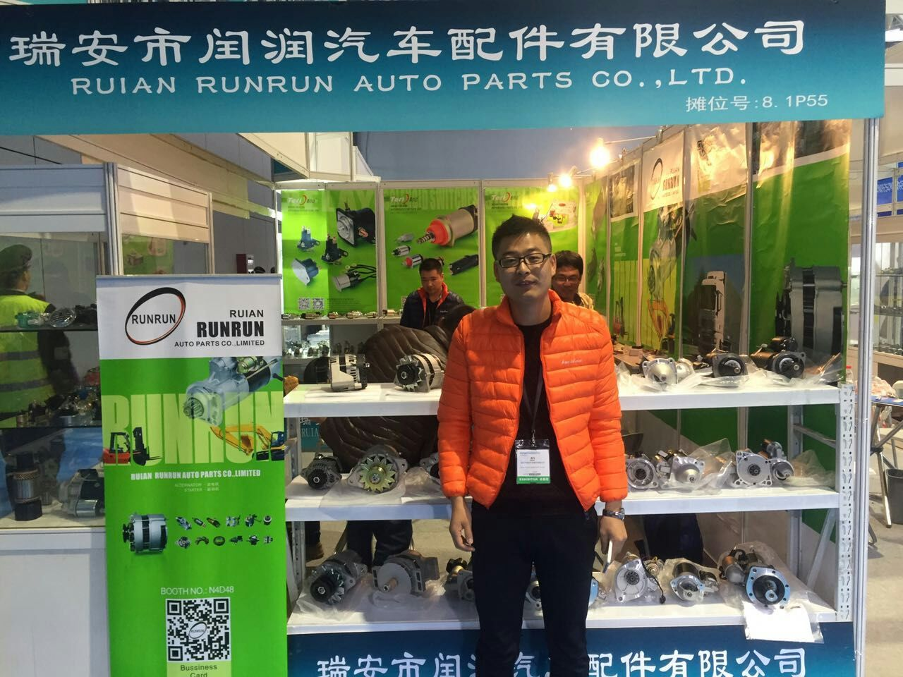 2015 Shanghai automechanika