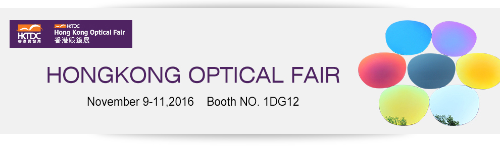 HK Optical Fair 2016