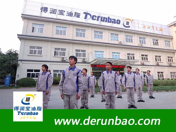 DERUNBAO team