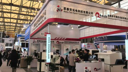 Participated in the 2014 Shanghai Munich Electronics Show