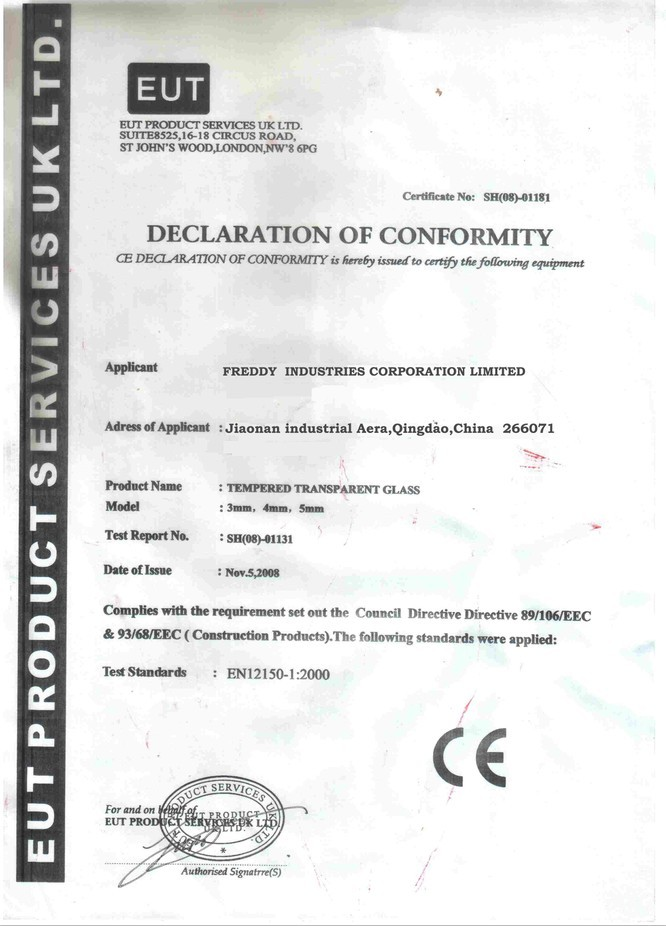 CE certificate of temper glass