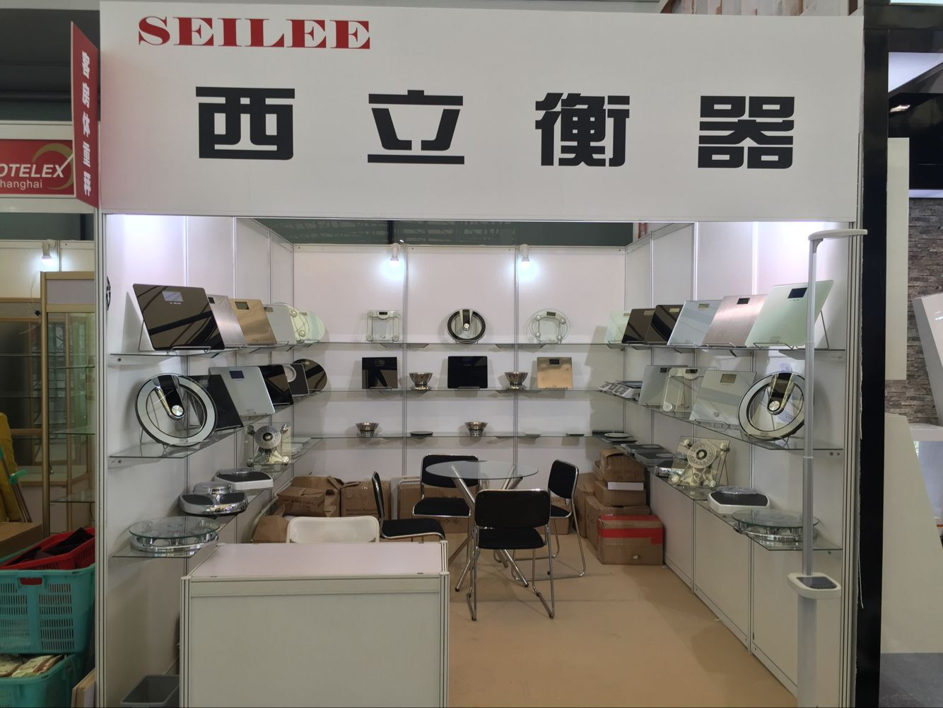 Seilee-THE 25th HOTELEX SHANGHAI EXPO FINEFOOD 2016