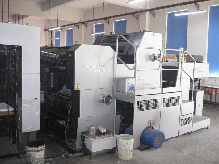 print machine
