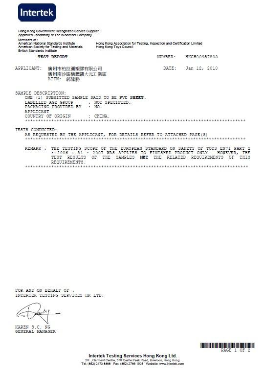 EN certificate of material