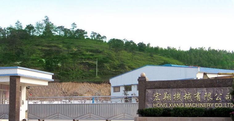 Door of Hongxiang Factory