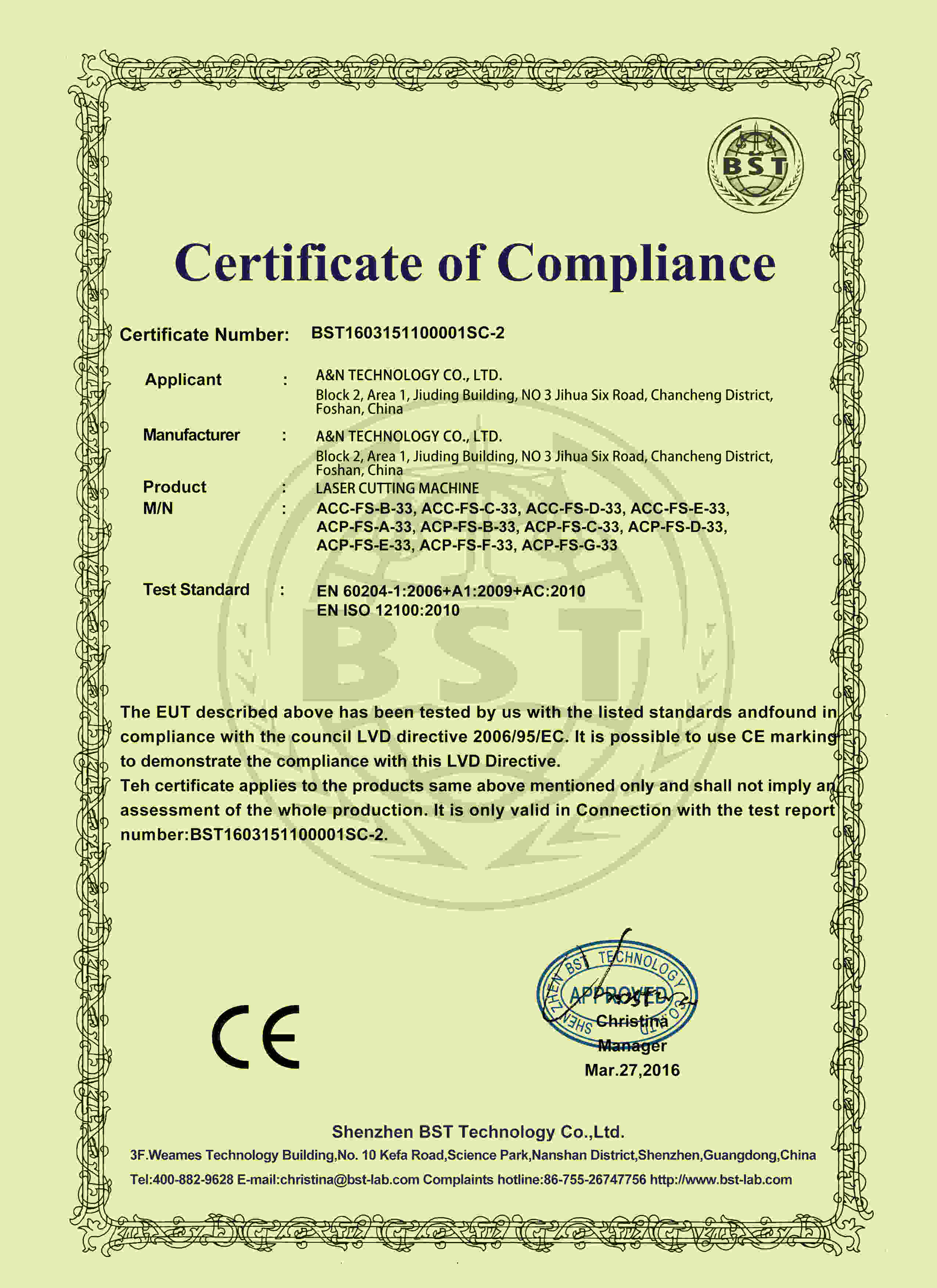 CE Certificate of Laser Cutting Machine