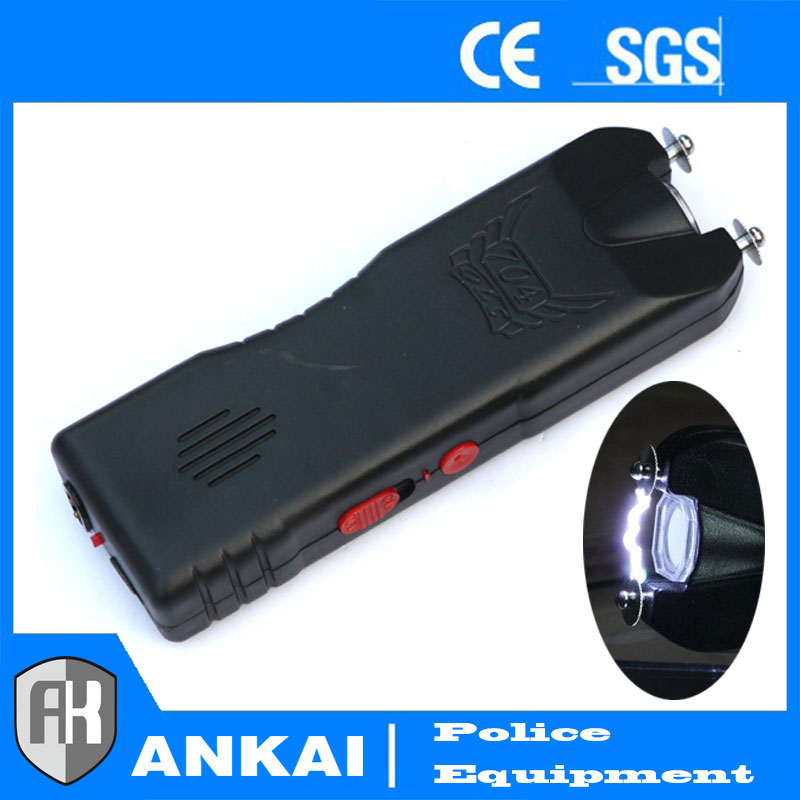 The most powerful stun gun