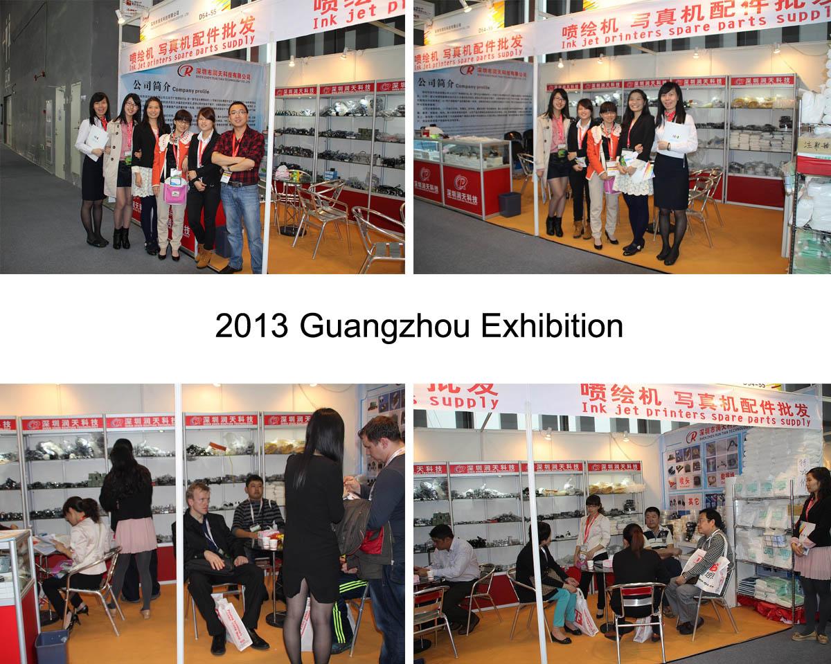 2013 Guangzhou Exhibition