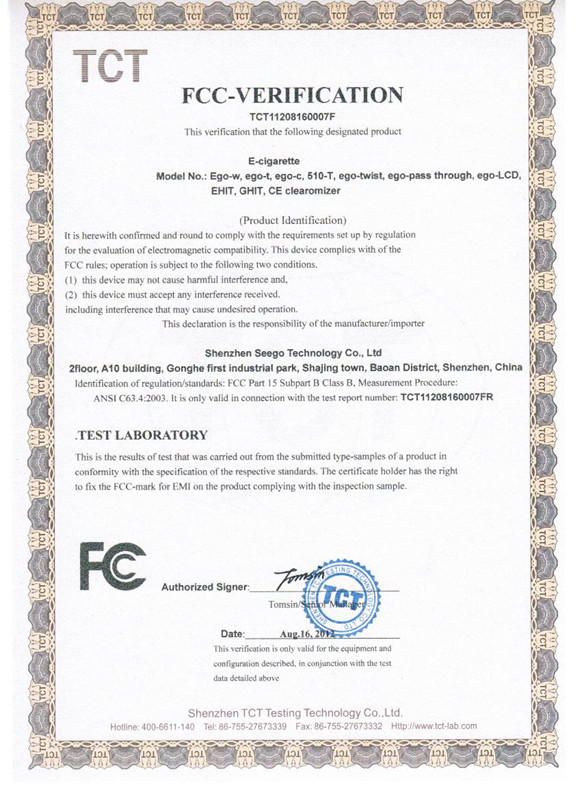 Certification Authority of FCC