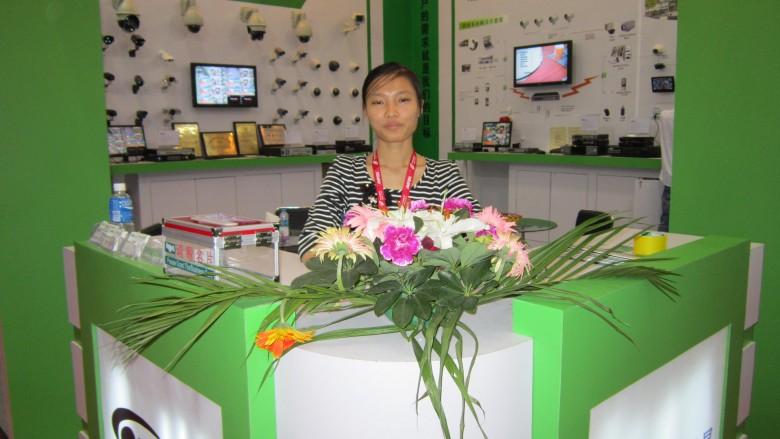 The 13th CPSE Shenzhen