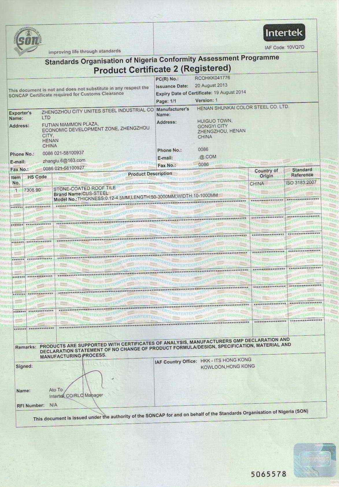 Soncap Certificate
