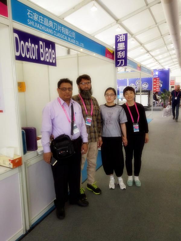2017 Beijing Printing show