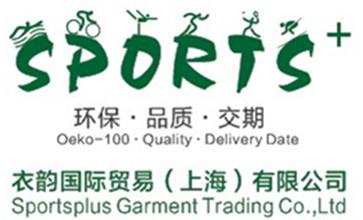 our service-sportswear