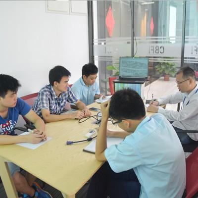 CBFI technical discussion meeting