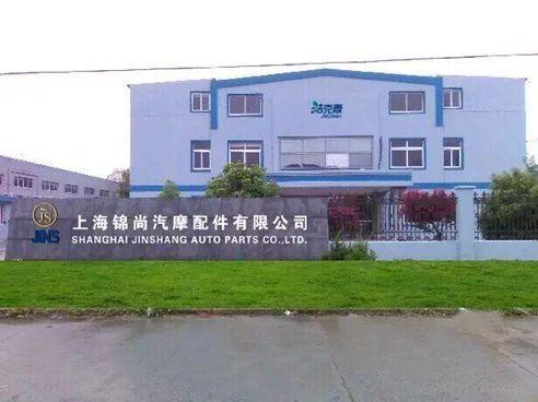 Shanghai Jinshang Auto Parts Co.,ltd