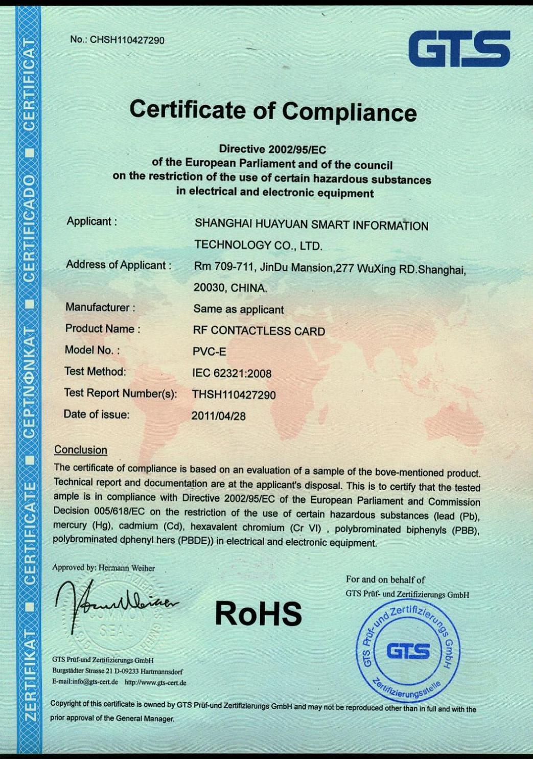 RFID Card RoHS Certificate [Shanghai Huayuan]