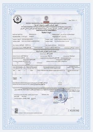 BV Certificate