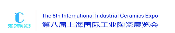 The 8th International Industrial Ceramics Expo