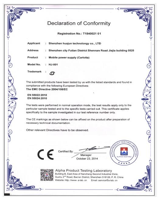 EMC Certificates