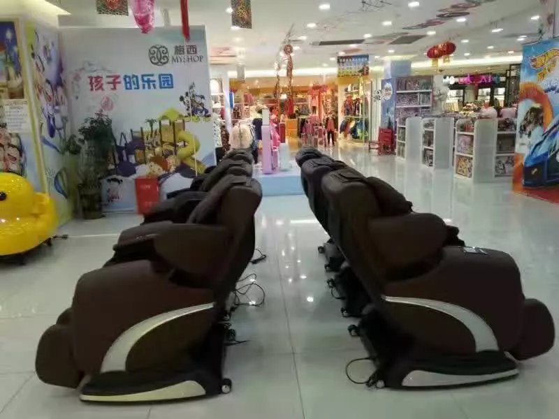 The massage chair in the mall