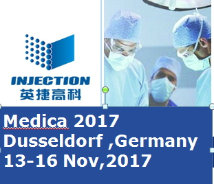 2017 Medica in Germany