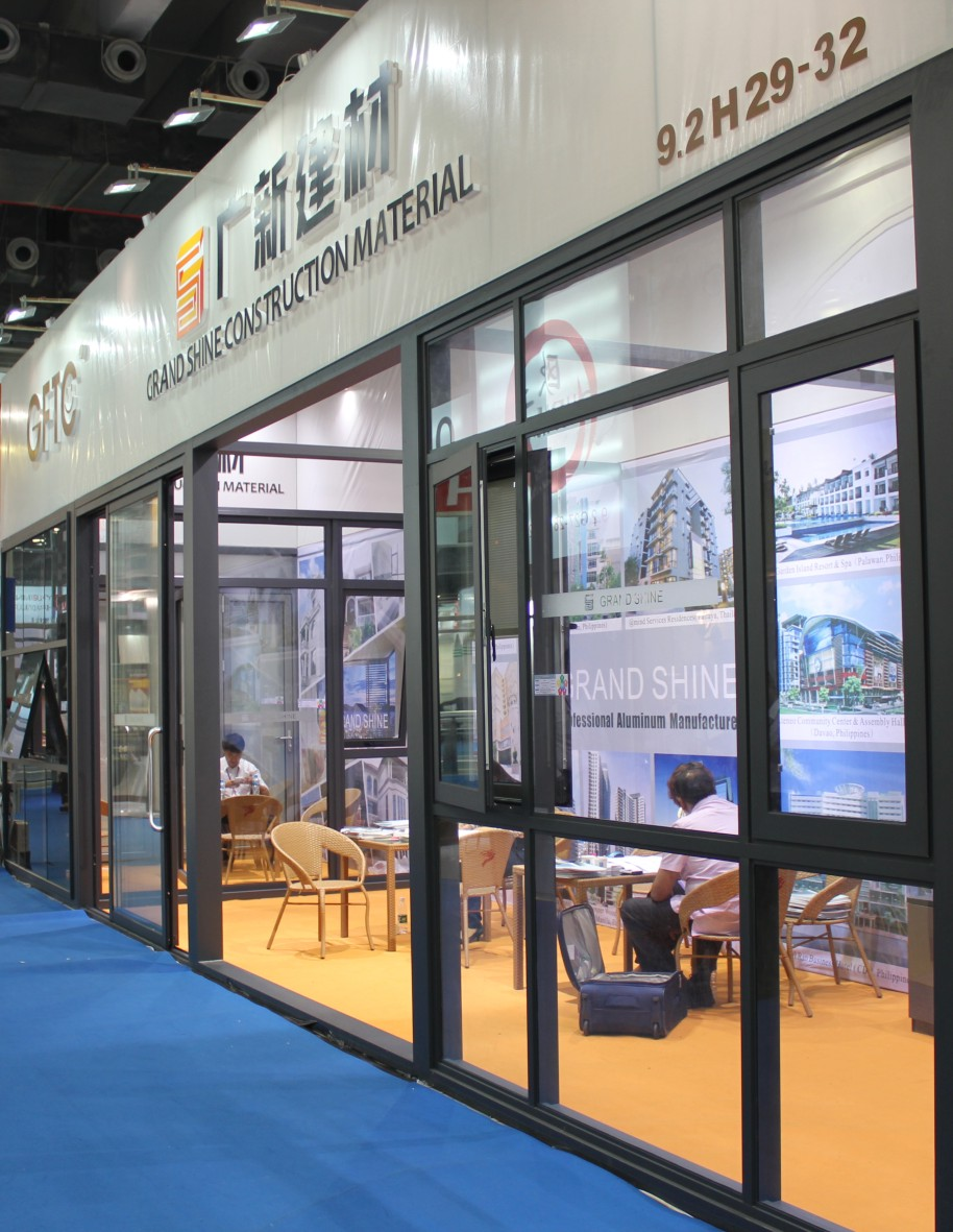 116th session of Canton Fair