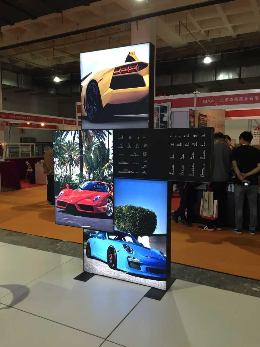 201505 ChuangGao Exhibition Attend Beijing Show
