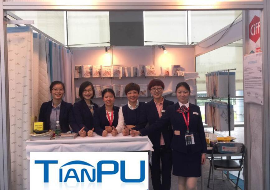 tianpu sales team