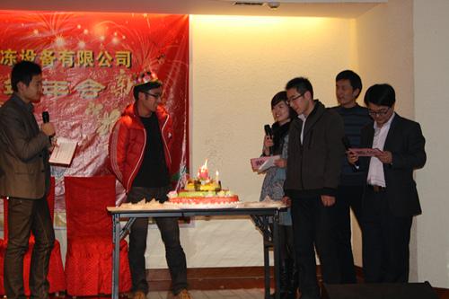DASEN New Year Gala-2