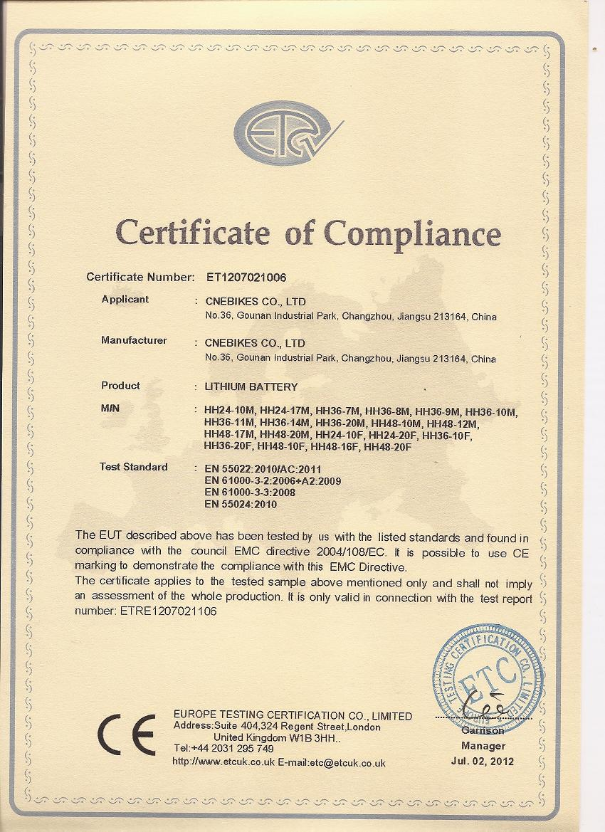 CE certification of battery