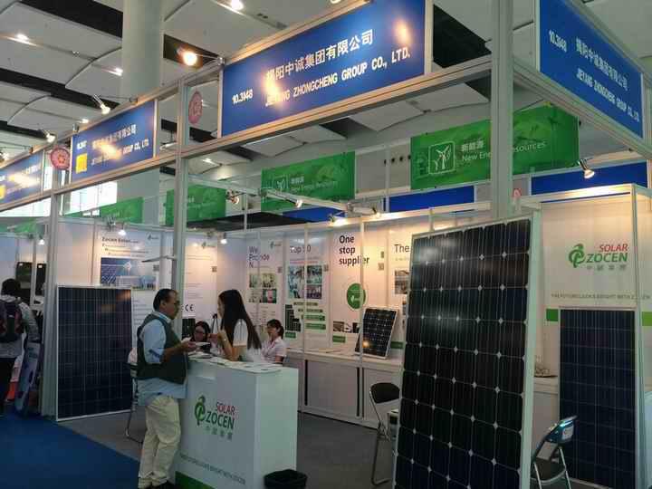 118th Canton Fair (Guangzhou) Oct 15th ~ 19th