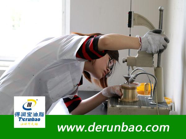 DERUNBAO Quality Control 3