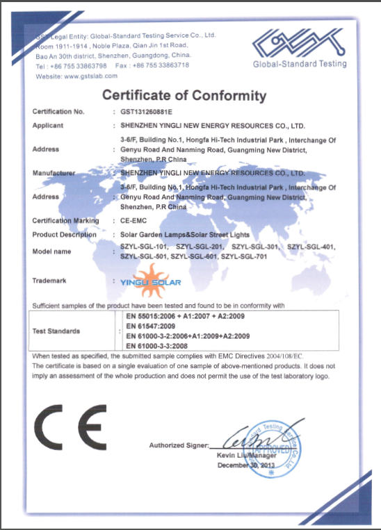 CE CERTIFICATE of SOLAR STREET LIGHTS/ SOLAR GARDEN LAMPS