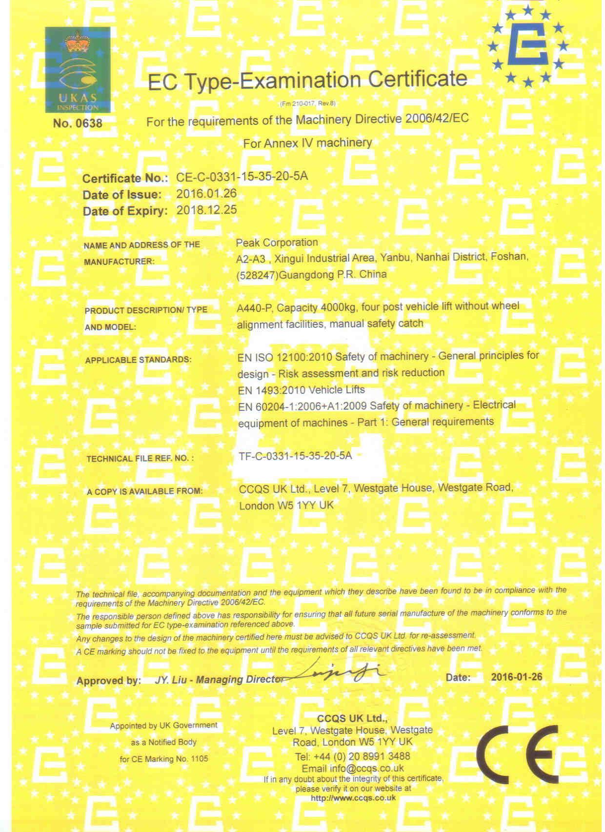 CE Certificate(Model:A440-P)