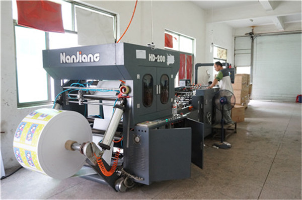Roll Type Square Bottom Paper Bag Machine