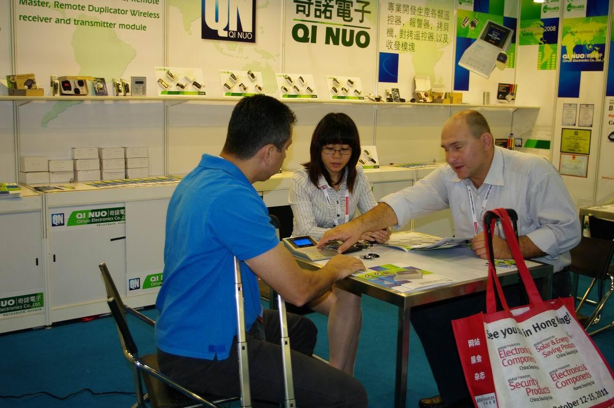 April, 2010 HK China Sourcing Fair