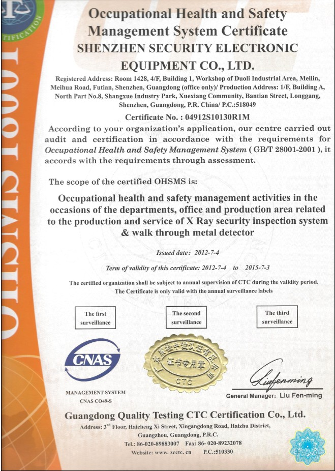 OHSMS certification of Security Electronic Equipment Co.,Ltd