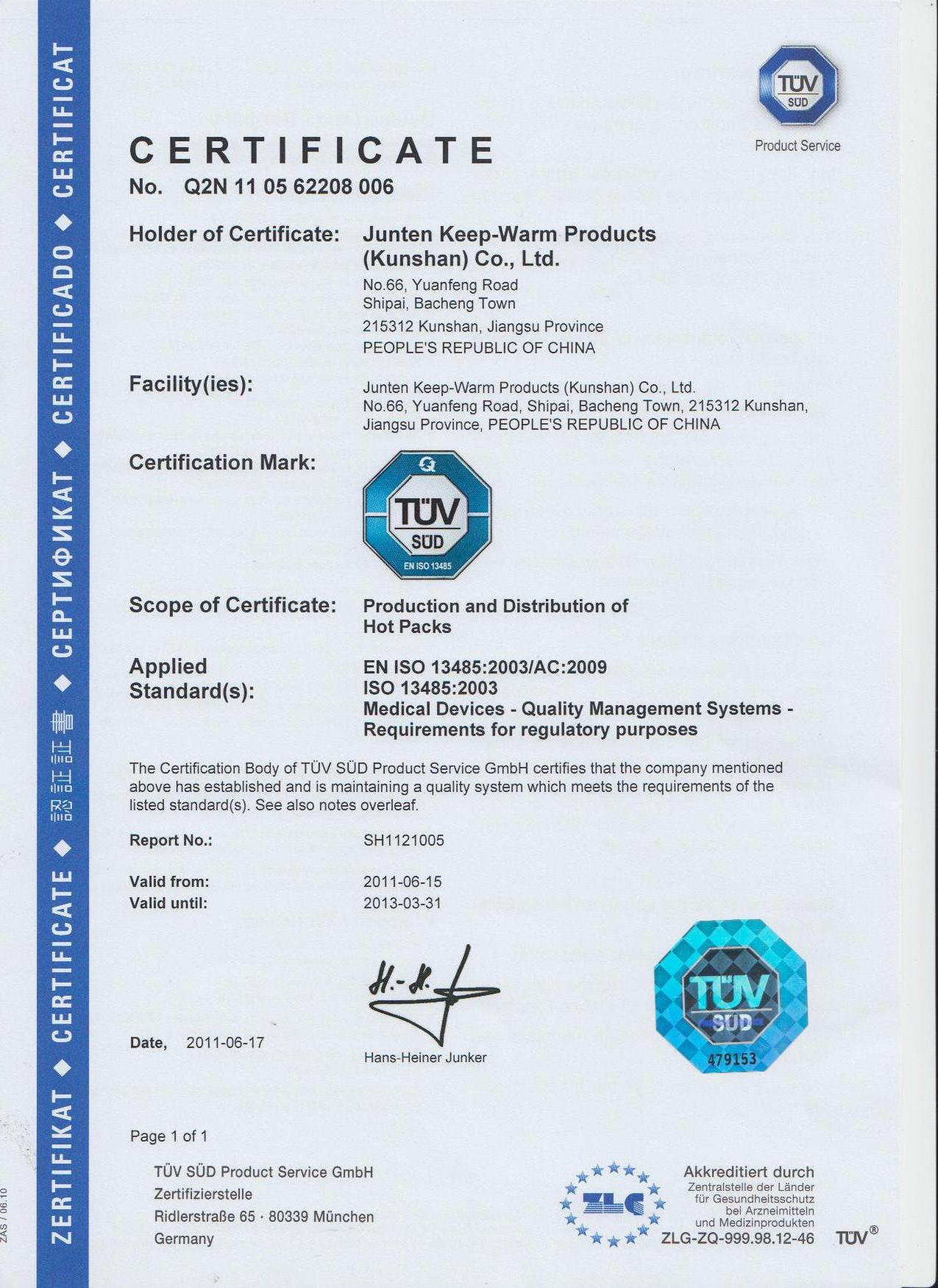 ISO13485-2