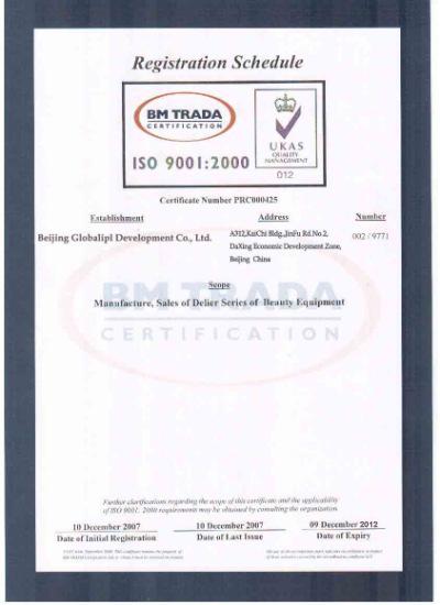 UKAS-ISO9001-1