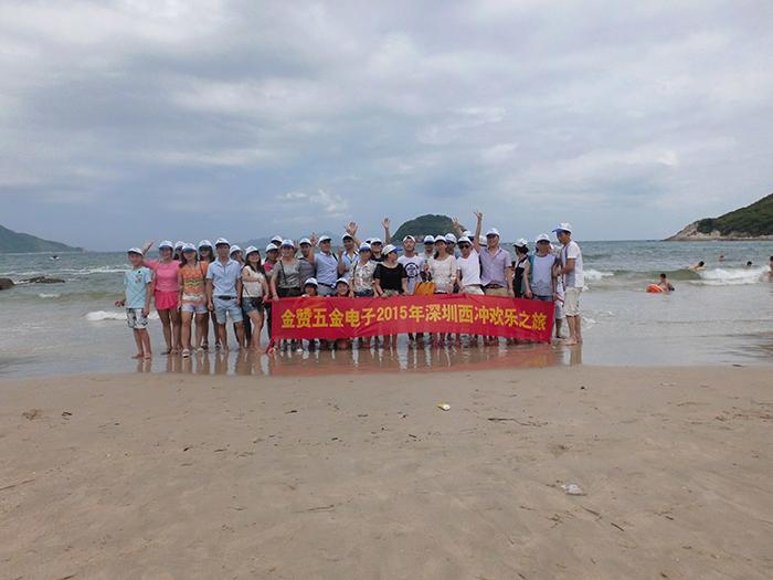 2015 Xichong Shenzhen joy trip