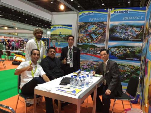 2016 Dubai Exhibition