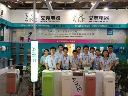 The nineteenth Shanghai international exhibition kitchen