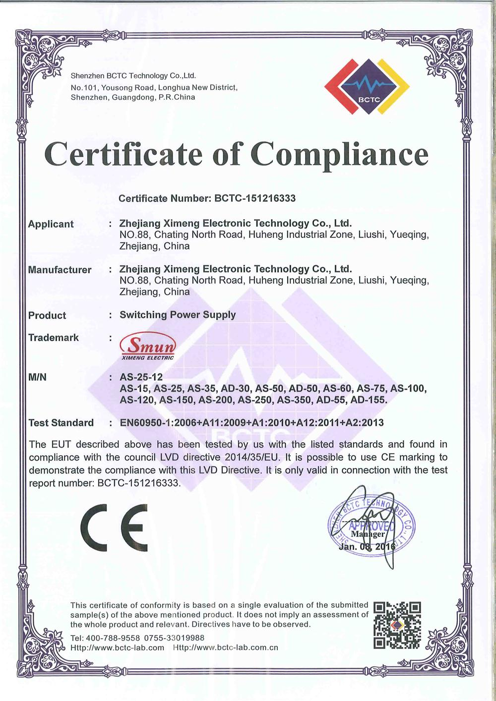 CE LVD Certification of AS