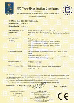 CE Certificate of CNC Hydraulic Press Brake