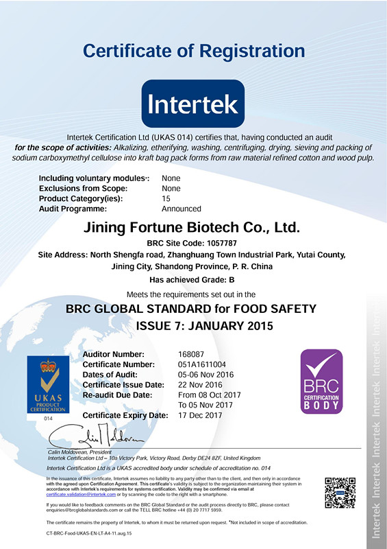 BRC certificate for CMC